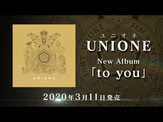 "Unione 2nd album ""to you"" code geass lelouch of the resurrection collaboration spot&mv"