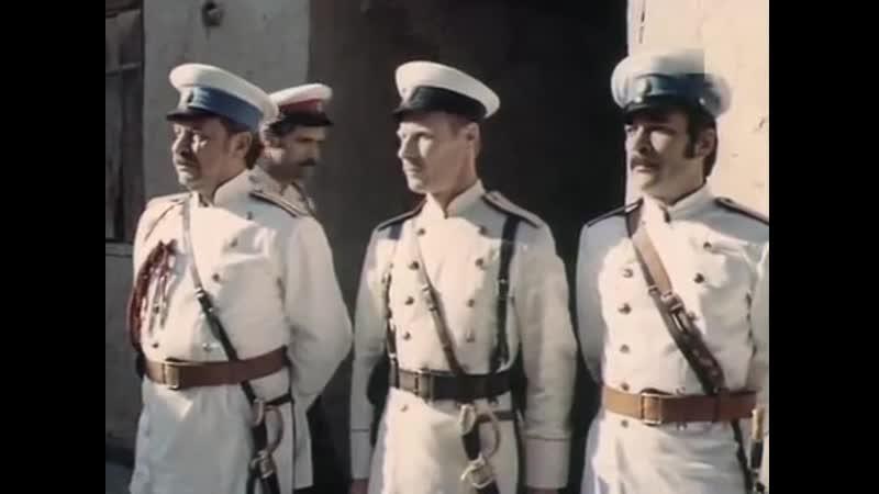 Огненные дороги Х ф СССР 1977 г 10 серия
