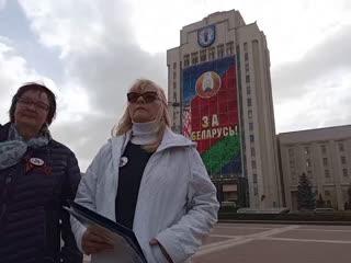 Первая реакция на письмо в Парламентское Собрание Союзного Государства РФ+РБ.