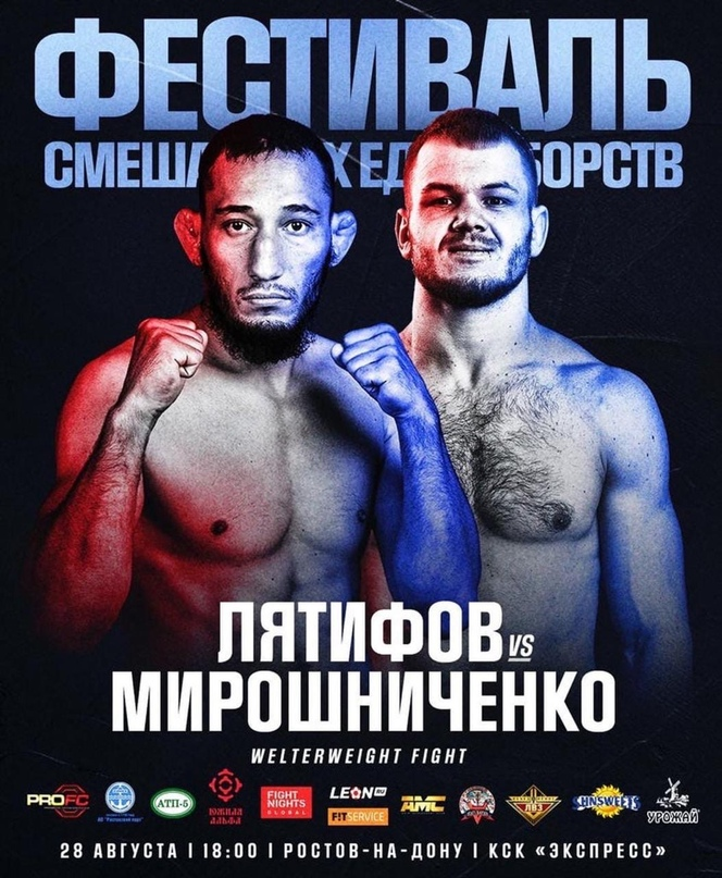 🧨Промоутерская компания FIGHT NIGHTS GLOBAL FIGHT NIGHTS GLOBAL и Международная...