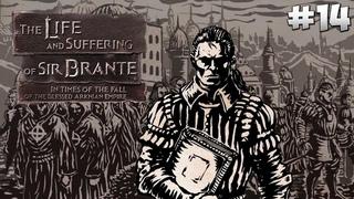 ДРУГ В БЕДЕ ( The Life and Suffering of Sir Brante ) ♦Прохождение♦ #14