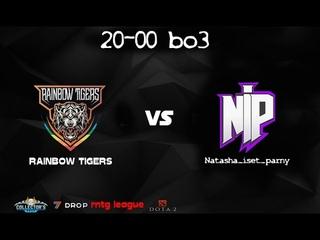 стрим комментируем игру BO1 RT vs NIP любительская лига ДОТА 2 /С 23 февраля!
