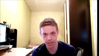 Пламенный привет от Сергея Сергеевича Ольге Сергеевне