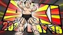 SUMO Aki Basho 2020 Day 15 Sep 27th Makuuchi ALL BOUTS