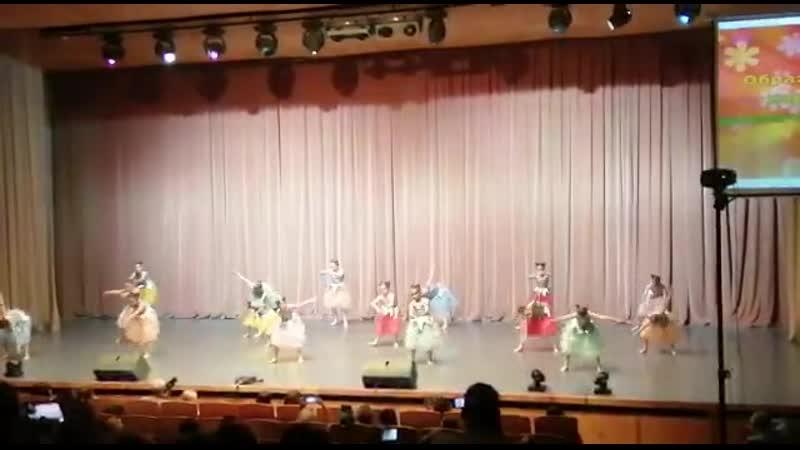 танец под названием Звезды