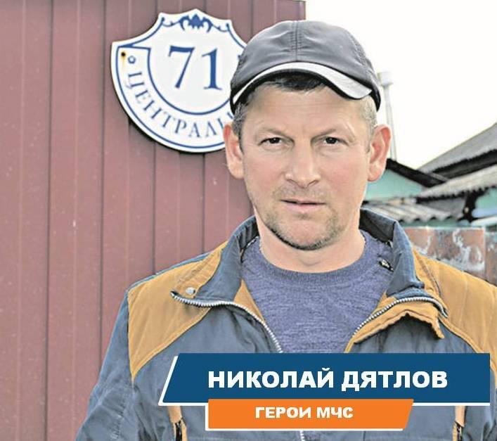 В Курской области селянин спас из горящего дома соседку