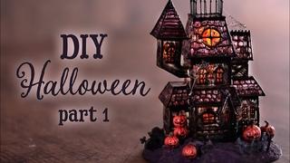 【レジン×ペーストクレイ】ハロウィンのお屋敷パート1 DIY Halloween Mansion Part 1 [RESIN×PASTE CLAY]