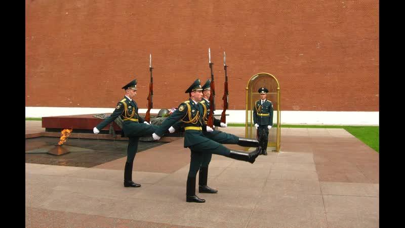 Александровский сад Могила неизвестного солдата