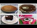 AĞLAYAN PASTA TARİFİ CRYING CAKE RECIPE وصفة كعكة Рецепт Плачущего пирога (