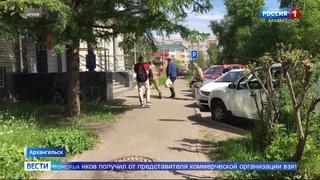 Дело бывшего сотрудника администрации Архангельска, обвиняемого  в получении взятки, передано в суд