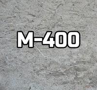 онега бетон