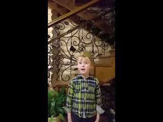 №38 Елягин Егор (5 лет), МДОУ д/с №9 Березка, автор А. Мохорев  У дедушки