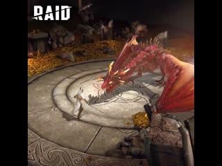 RAID трейлер 5