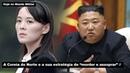 A Coreia do Norte e a sua estratégia de morder e assoprar