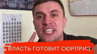 Новый план спасения Путина. Росгвардия закупает гранаты