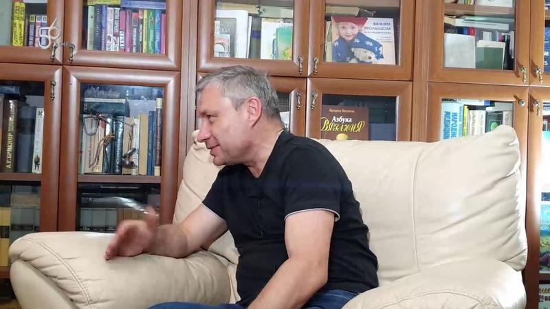 Руслан Тернаушко о принятии смирении и полноценной жизни без страхов стрессов и обид