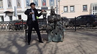 Михаил Круг - Девочка-пай (violin cover) - Грачик Аванесян
