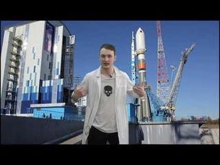 Познавательная онлайн-программа «Космос - далёкий и близкий»