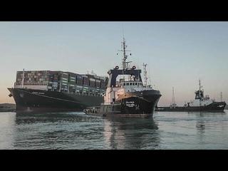 Canal de Suez : l'Ever Given remis à flot