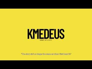 Kmedeus (2020) dir. Nuno Miranda
