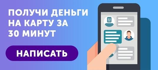 Армавир онлайн кредит онлайн кредит на карту приватбанка украина