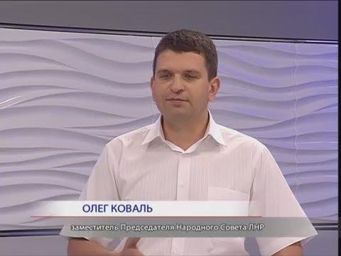 Олег Коваль в телепередаче Голос Республики 21 06 2019
