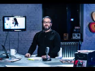 Би Коз: Бар на грудь, Гигиена и онлайн-выступление Паши Артемьева
