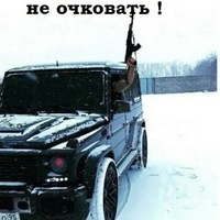 Александр Сиволап