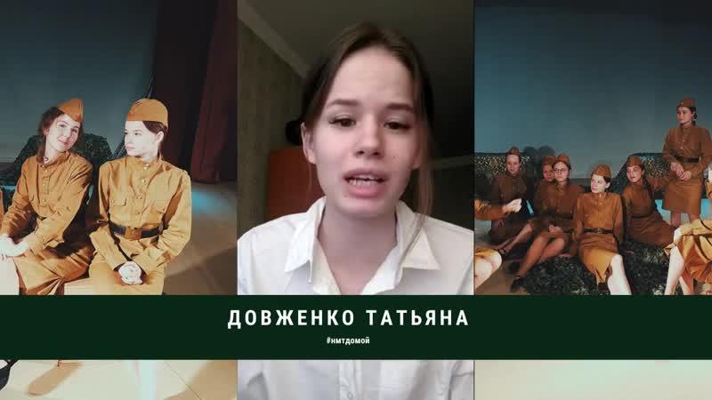 М И Алигер Зоя
