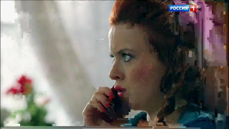 Аленка из Почитанки 1 4 серии 2014 HD