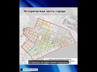 Вячеслав Володин рассказал о планах по благоустройству города