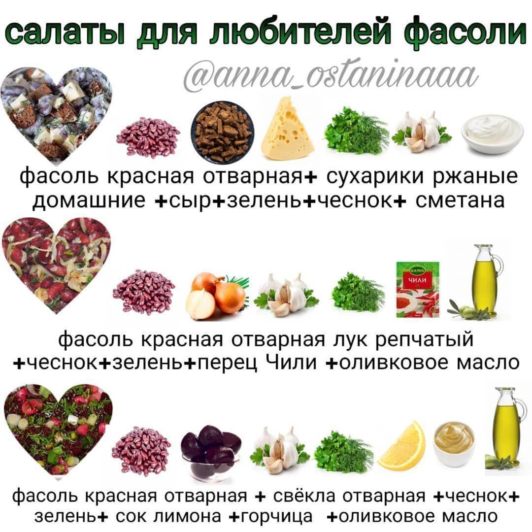 Подборка салатиков на любой вкус