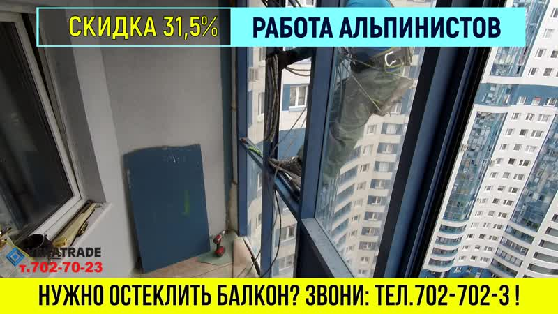 Рабочие будни альпинистов компании Vekatrade в СПб
