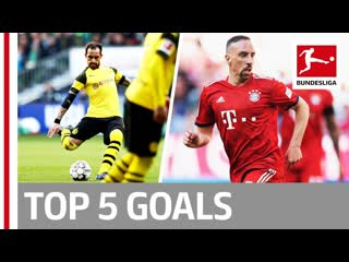 Pulisic, Ribery, Alcacer  More - Top 5 Goals on Matchday 32