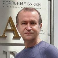 Александр Безверхий