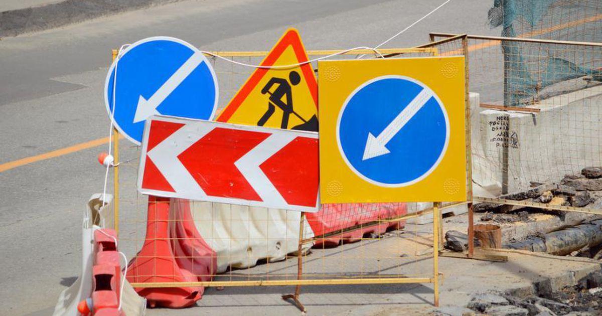 В Таганроге по улице Петровской с 14 по 24 ноября будет временно прекращено движение транспорта