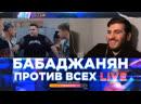 Рома Механик угарает с Игоря Синяка в клипе Егора Крида