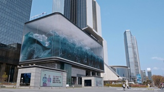 A Giant Wave Is Breaking in the Heart of Seoul's K-Pop Square