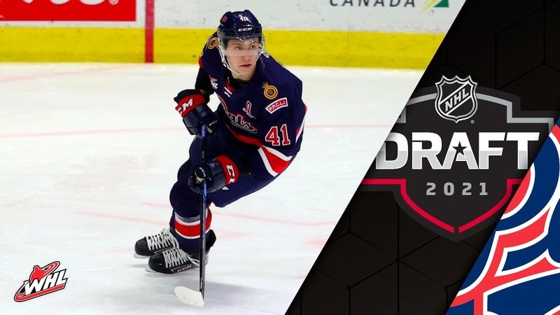 NHL Draft Highlight Reel Ryker Evans