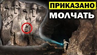 ПРИКАЗАНО МОЛЧАТЬ! Археологам и историкам запретили изучать эти находки / Документальный фильм