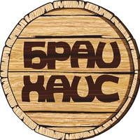 Логотип Ресторан «БрауХаус»
