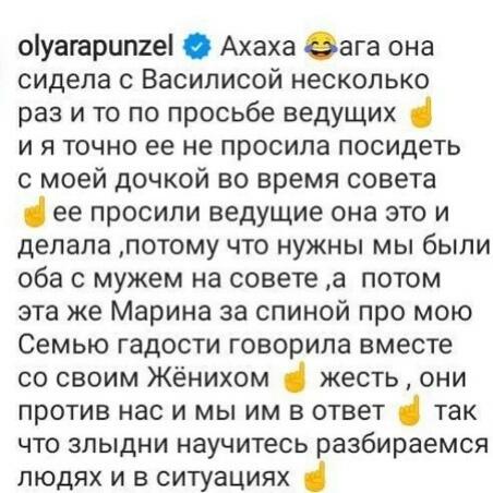 Ольга Рапунцель и Марина Африкантова
