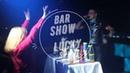 Dj Bar Show Project LS G House Part 1