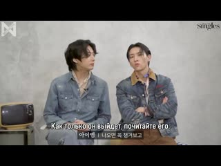 [Рус.саб][] Hyungwon and IM for Singles (Interview )