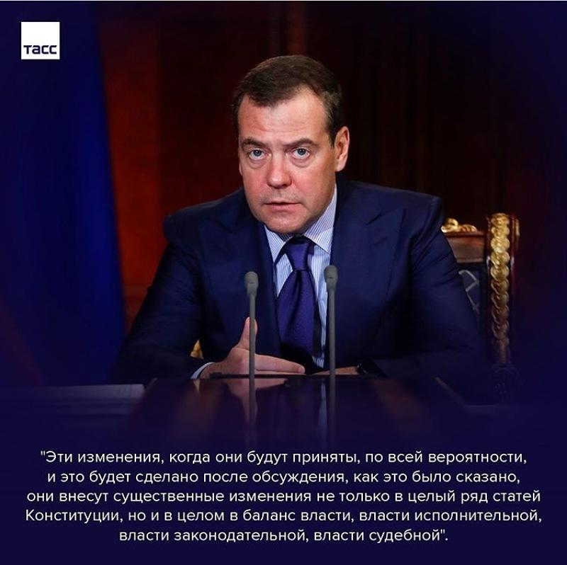 После оглашения Послания Президента к Федеральному собранию Правительство России подало в отставку