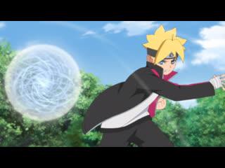 Наруто 3 сезон 170 серия (Боруто: Новое поколение, озвучка от Ban и Sakura)