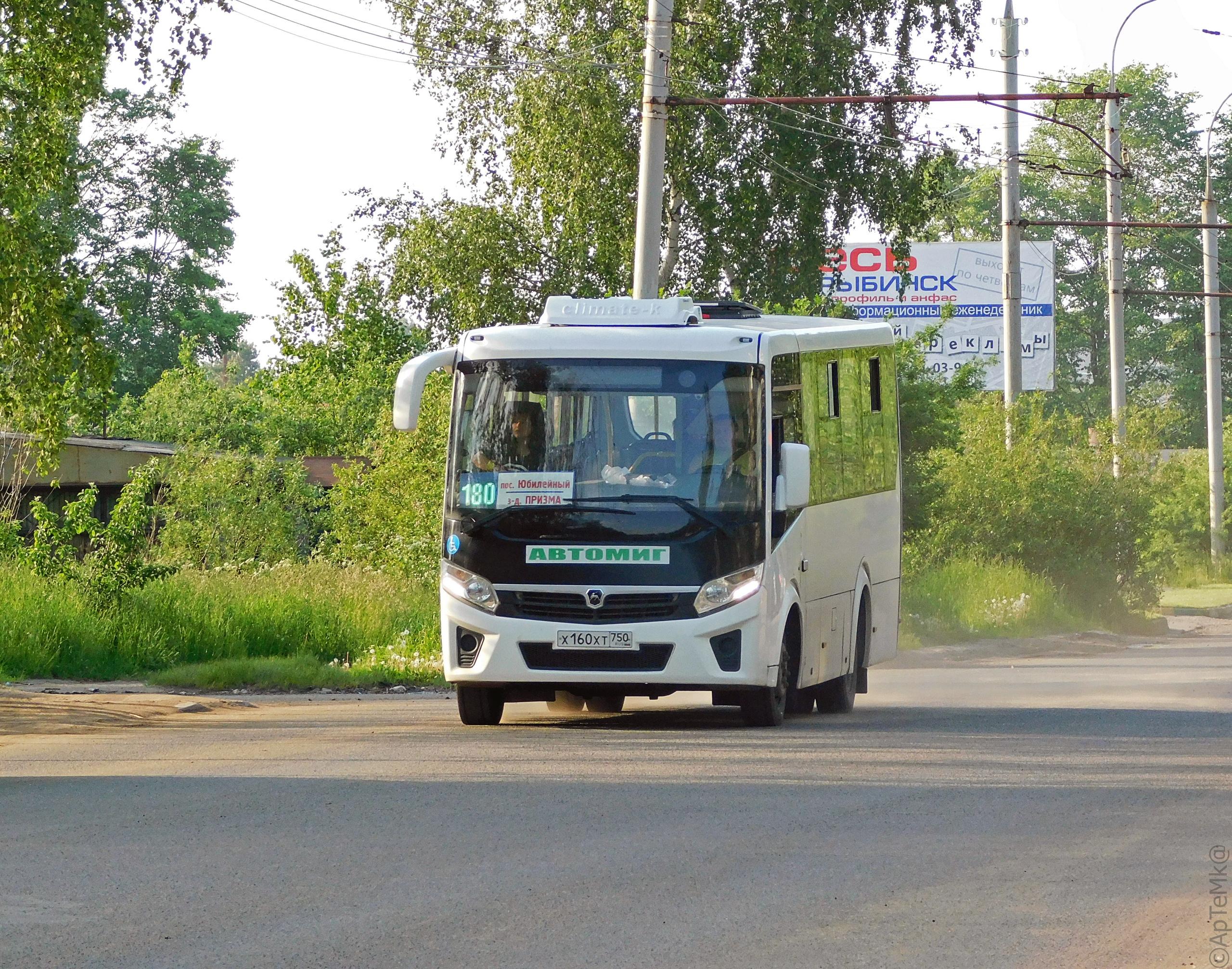 Автобус №180