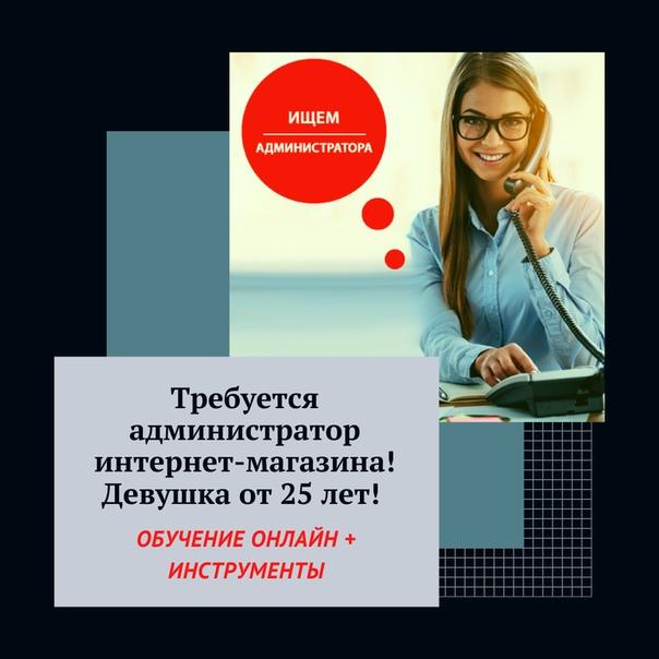 Зеленоград вакансии удаленная работа биржи фриланса для переводчиков