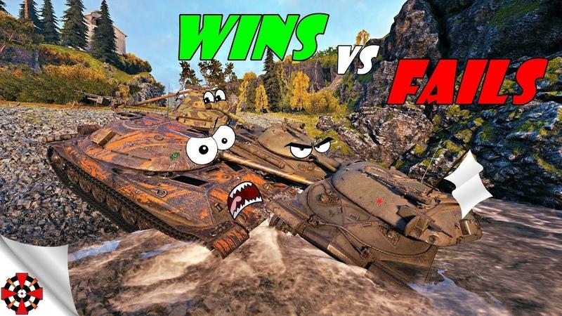 World of Tanks Funny Moments WINS vs FAILS WoT fails January 2019