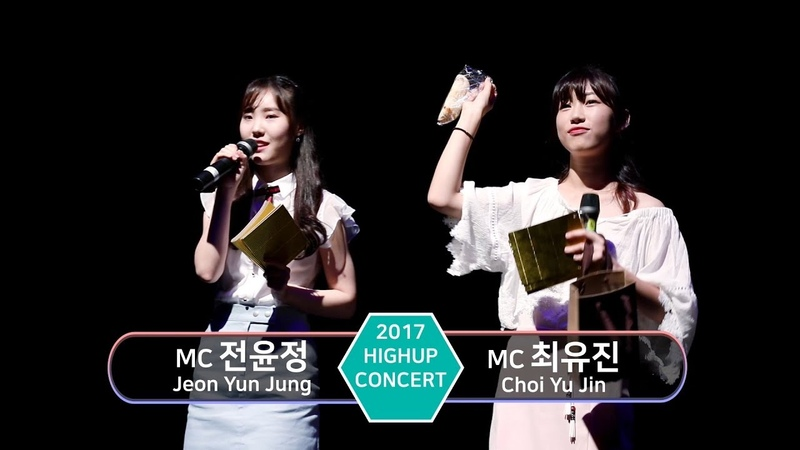 보컬학원 하이업 2017 하이업콘서트 하이라이트 2부